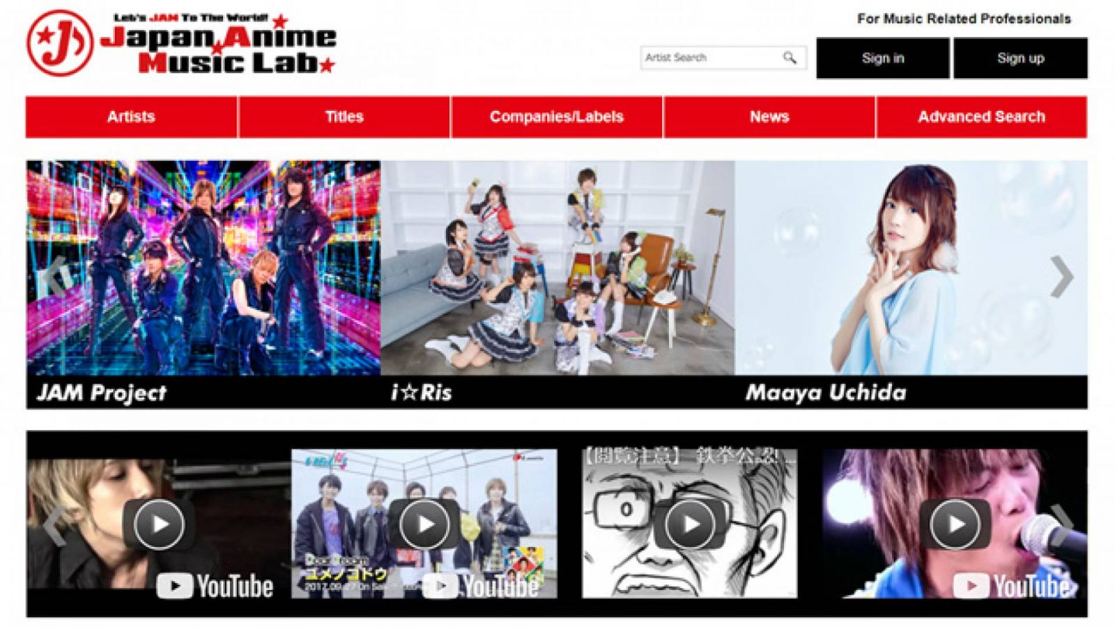 PROMIC Launches Japan Anime Music LAB. to Promote Anisong Industry Worldwide © JAPAN ANIME MUSIC LAB.