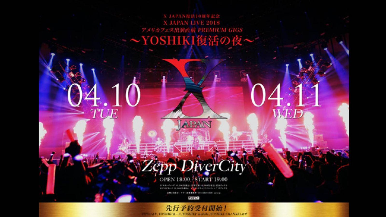 X JAPAN anuncia su concierto conmemorativo PREMIUM GIGS © X JAPAN