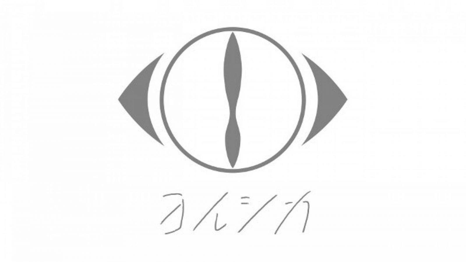 Yorushika © Yorushika