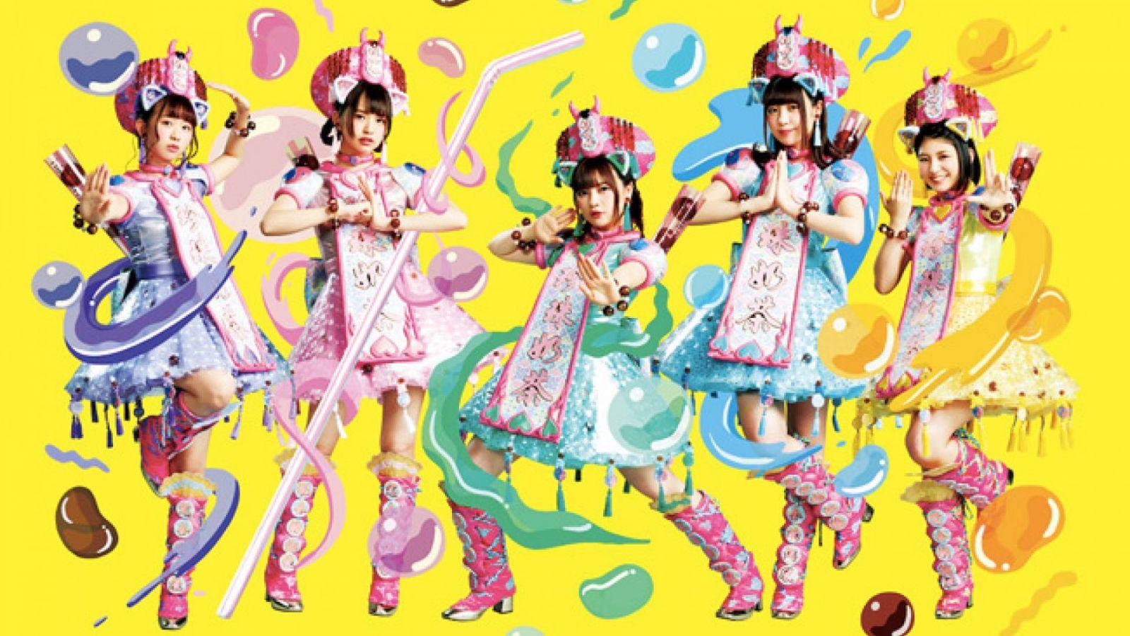 "Wasuta Releases Music Video for New Digital Single ""Tapioca Milk Tea"" © avex"