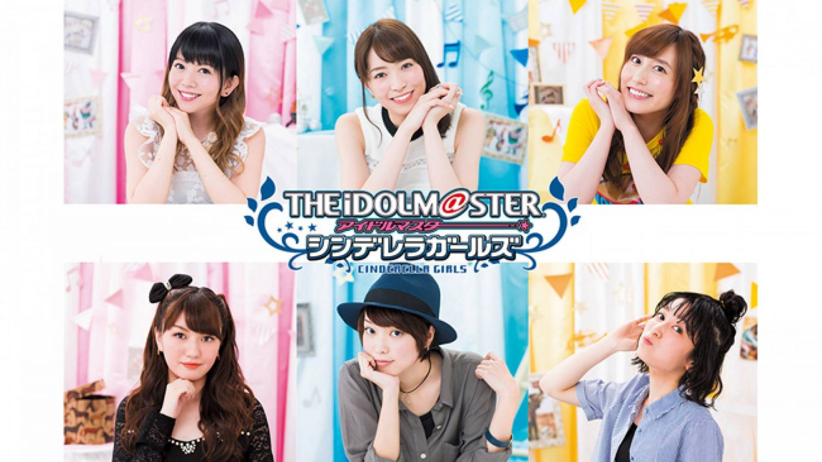 Entrevista con THE IDOLM@STER CINDERELLA GIRLS © BANDAI NAMCO Entertainment Inc.
