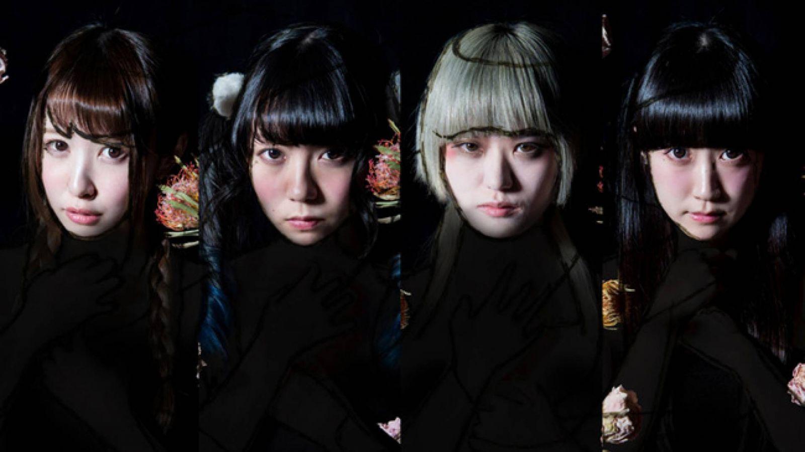 New Album from Yukueshirezutsurezure  © Yukueshirezutsurezure. All rights reserved.