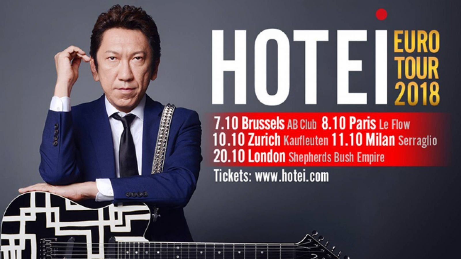 HOTEI to Tour Europe © Dada Music Ltd. All rights reserved.
