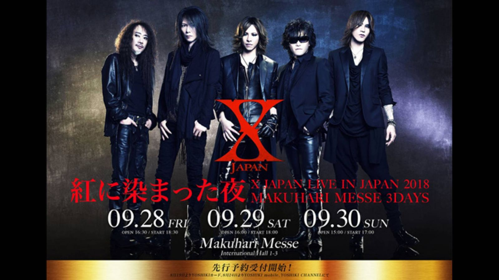 X JAPAN anuncia tres conciertos en el Makuhari Messe © X JAPAN