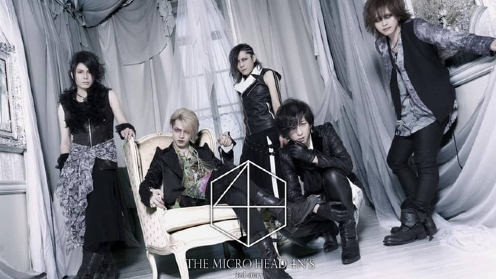 Новый вокалист THE MICRO HEAD 4N'S © Massive One Inc.