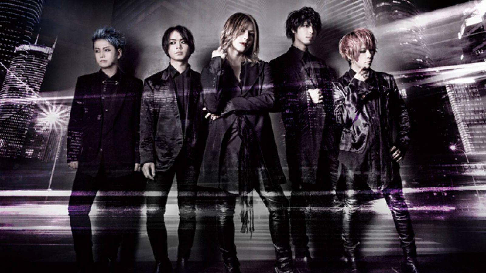 Nova banda: Kyokuto Romance © Kyokuto Romance. All rights reserved.