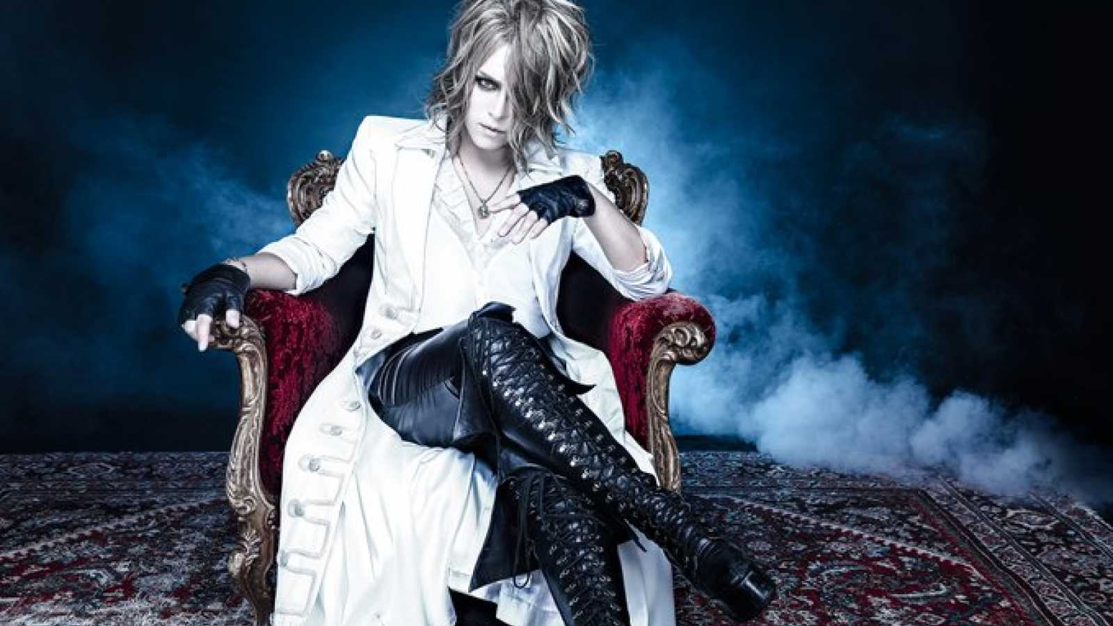 New Single from KAMIJO © CHATEAU AGENCY CO., Ltd. All rights reserved.