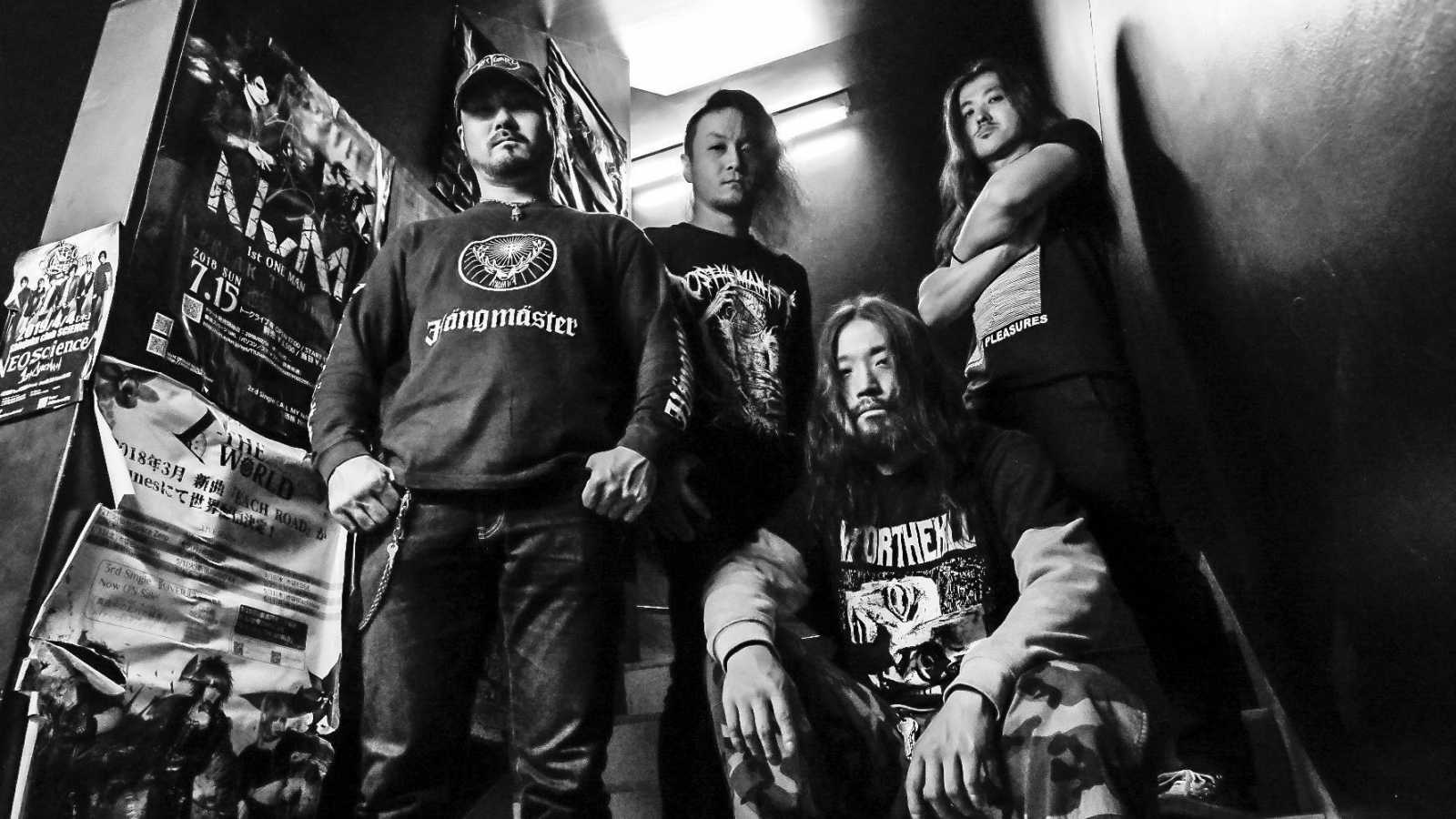IN FOR THE KILL Announce European Release of Debut Album © IN FOR THE KILL. All rights reserved.