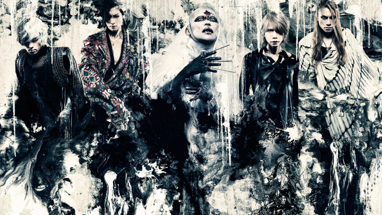 DIR EN GREY to Tour North America  © sun-krad Co., Ltd. All Rights Reserved