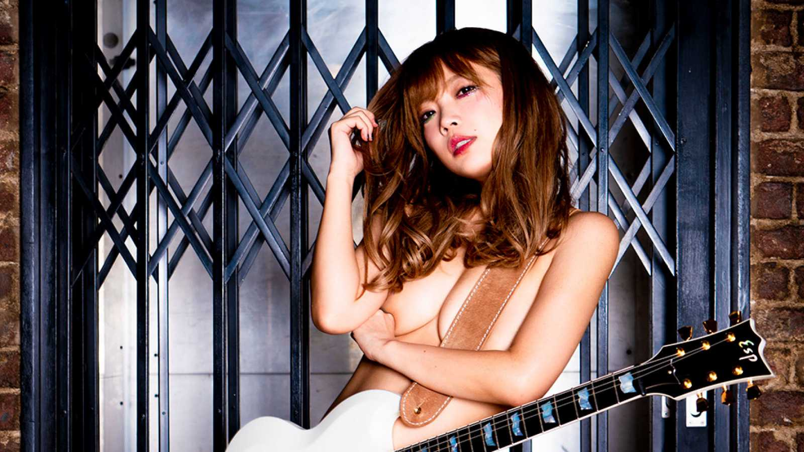 Ena Fujita - Iromono © KING RECORDS