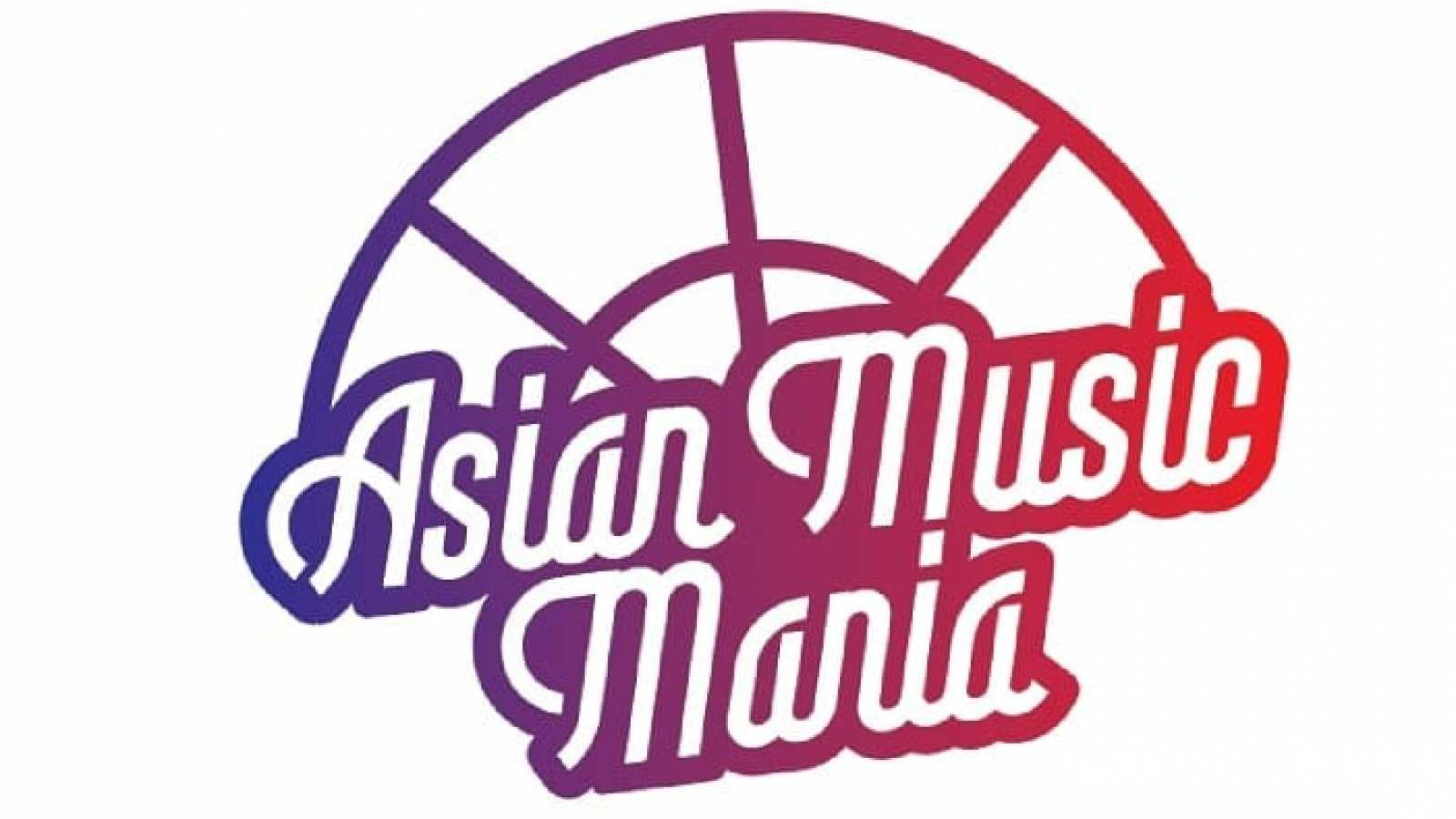 Gagnez des places pour le Asian Music Mania et le concert de Teen Top