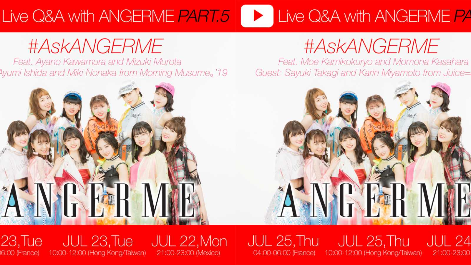 ANGERME to Hold Joint Live Q&As with Morning Musume。'19 and Juice=Juice Members © DC FACTORY. All rights reserved.