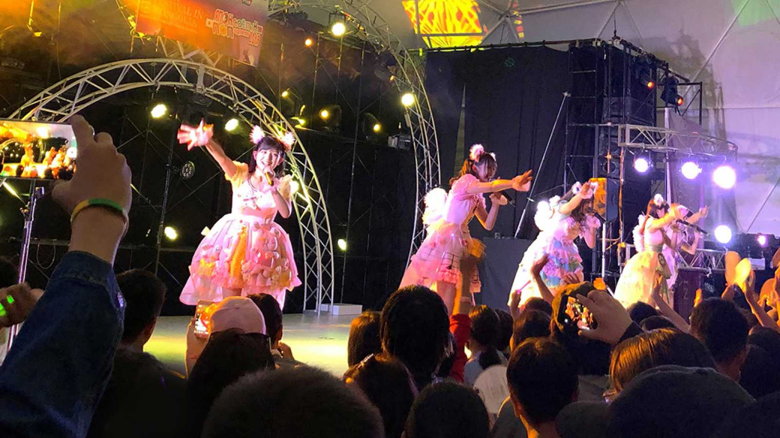 Wasuta Performs First Mongolia Concert © avex