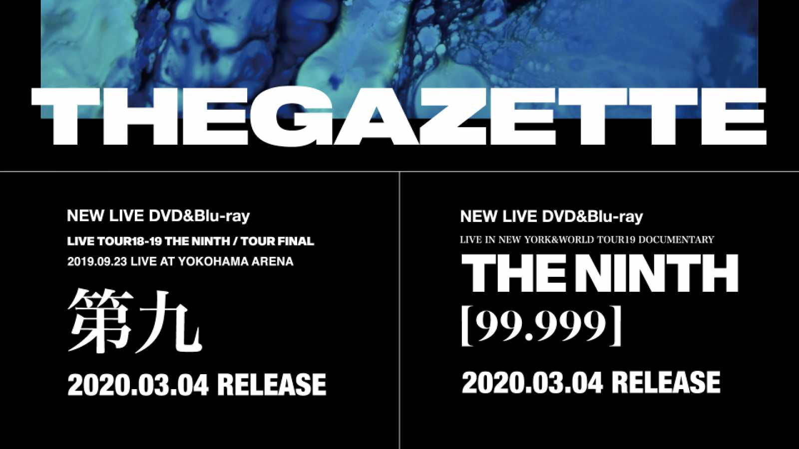 the GazettE lanzará nuevo material audiovisual