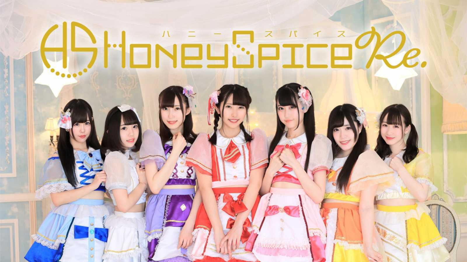 Honey Spice Re. © Honey Spice Re.