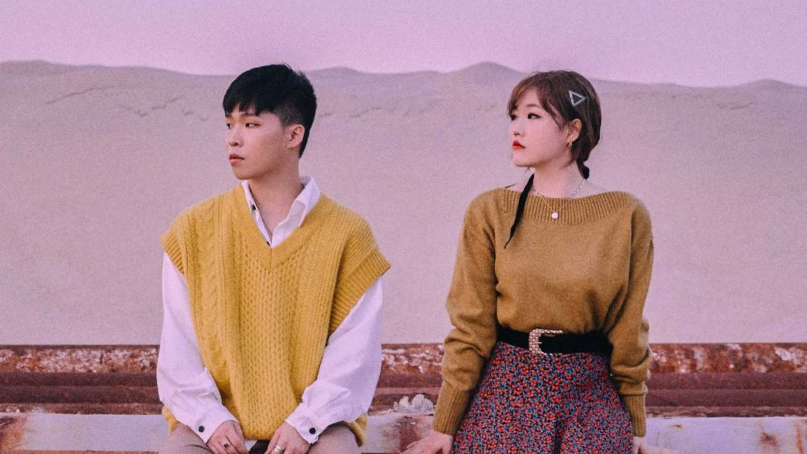 Akdong Musician © YG Entertainment. All rights reserved