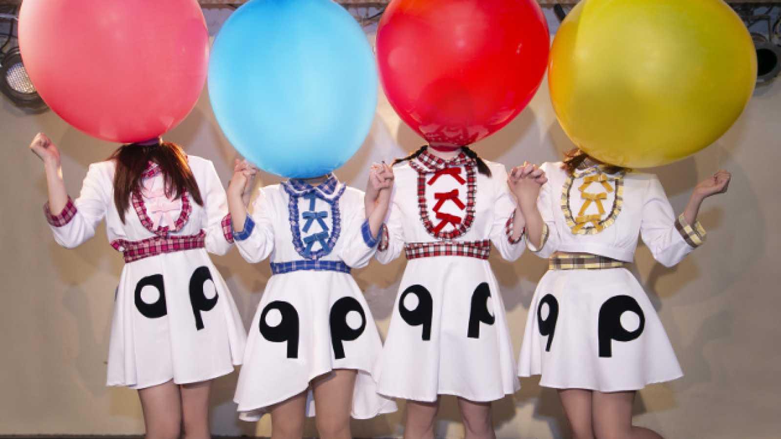 Kupipo © Kupipo
