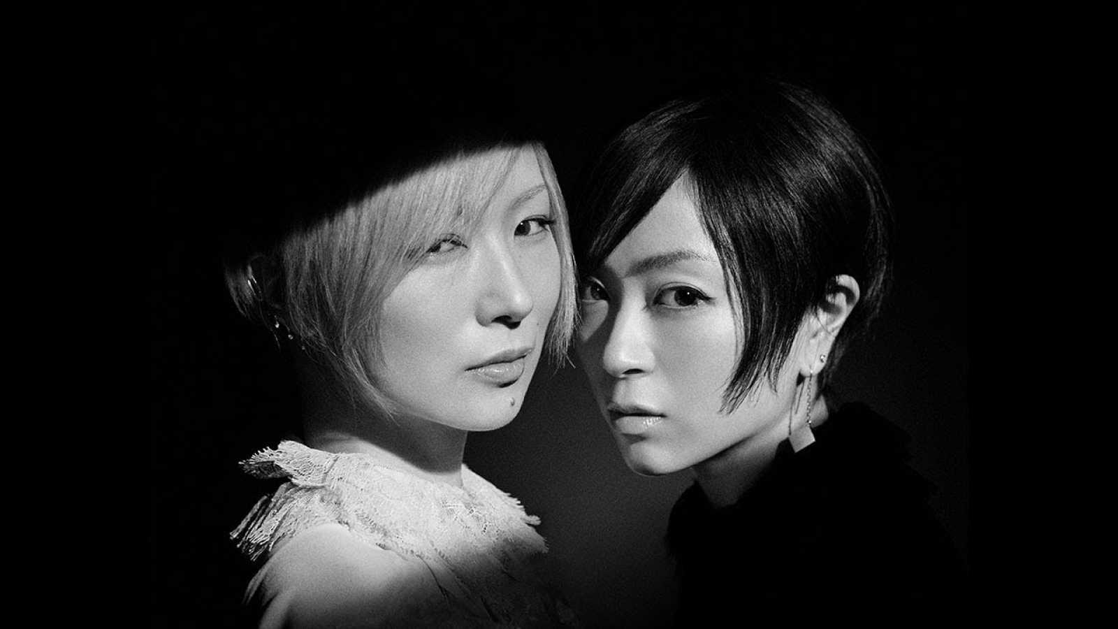 Sheena Ringo revela su dueto con Utada Hikaru © kronekodow. All rights reserved.