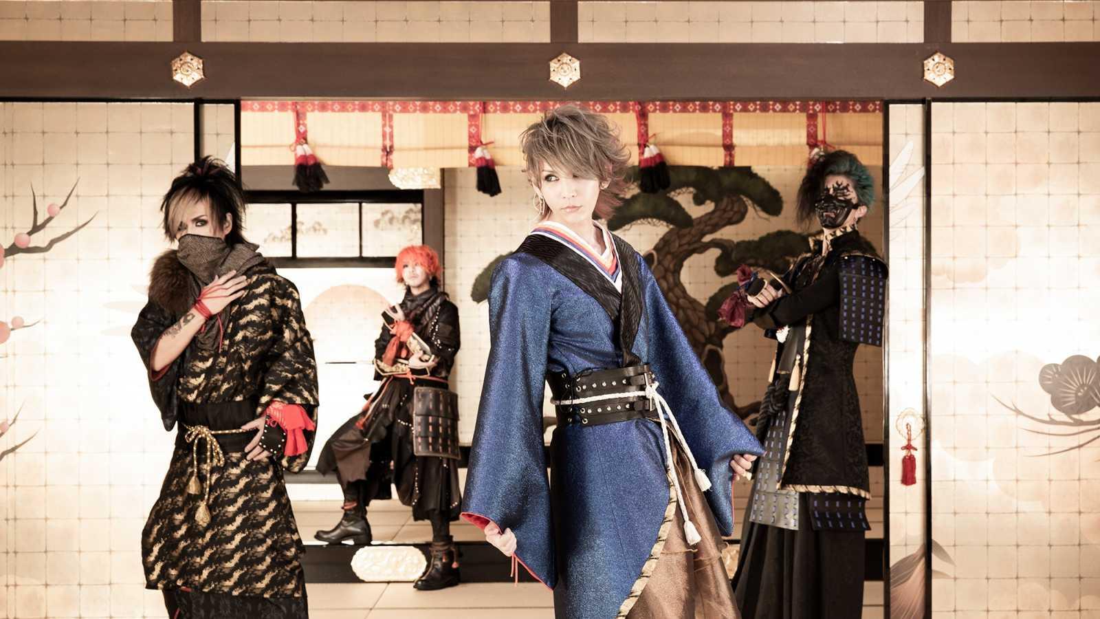 Nowy album Sengoku jidai -The age of civil wars- © Sengoku jidai -The age of civil wars- All rights reserved.
