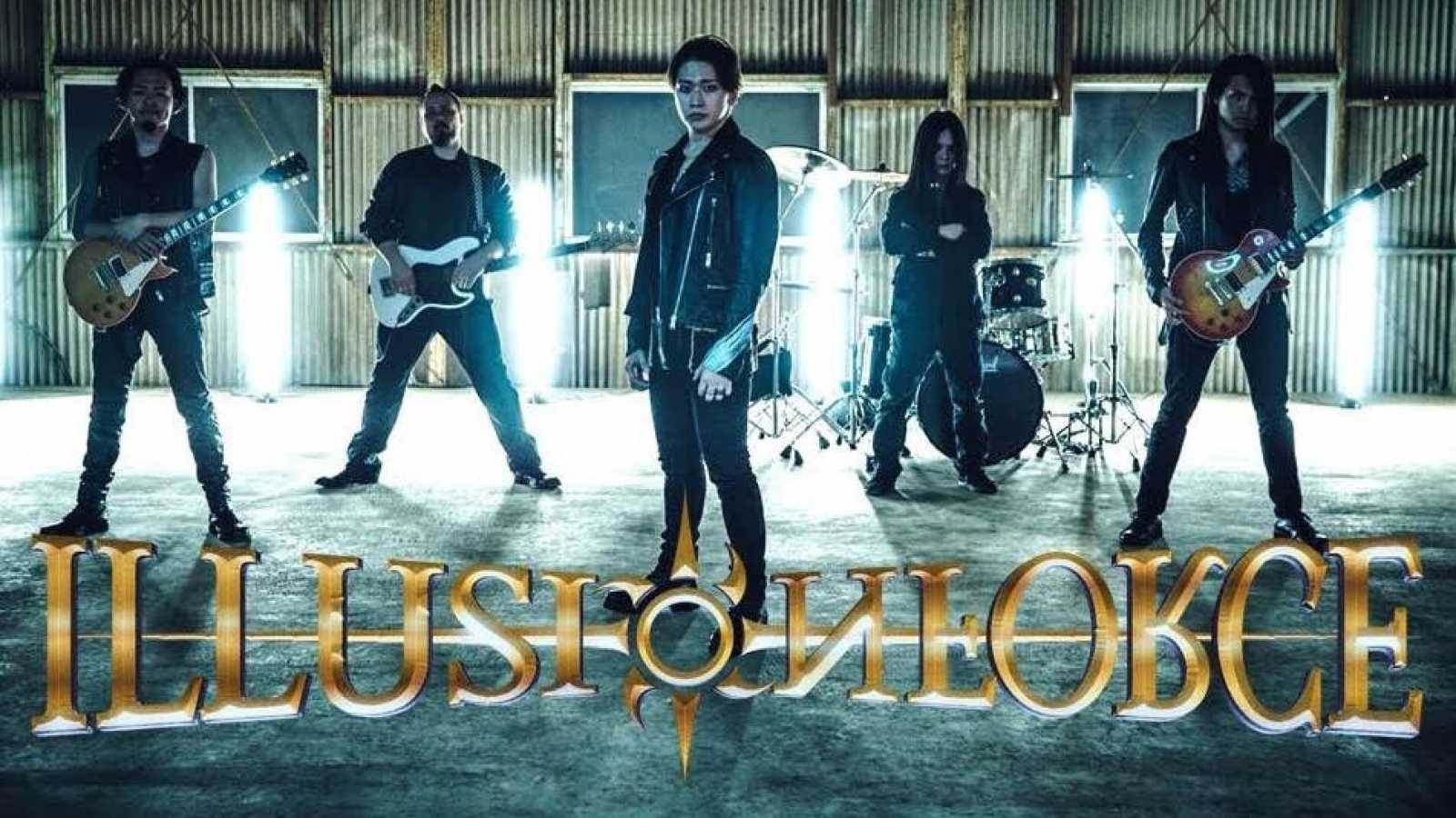 New Album from ILLUSION FORCE © ILLUSION FORCE All rights reserved.