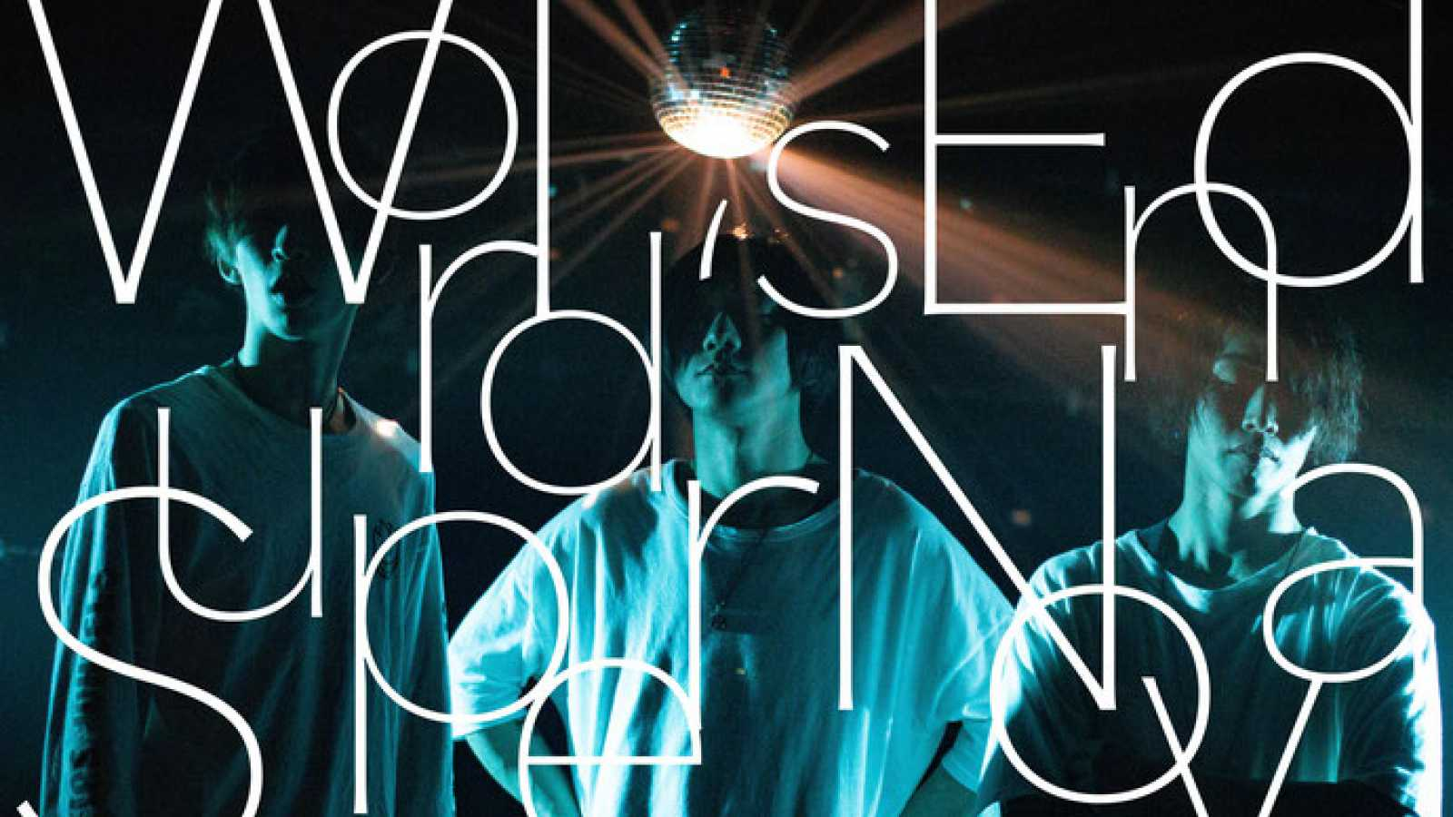New Digital Mini-Album from World's End Super Nova © World's End Super Nova. All rights reserved.