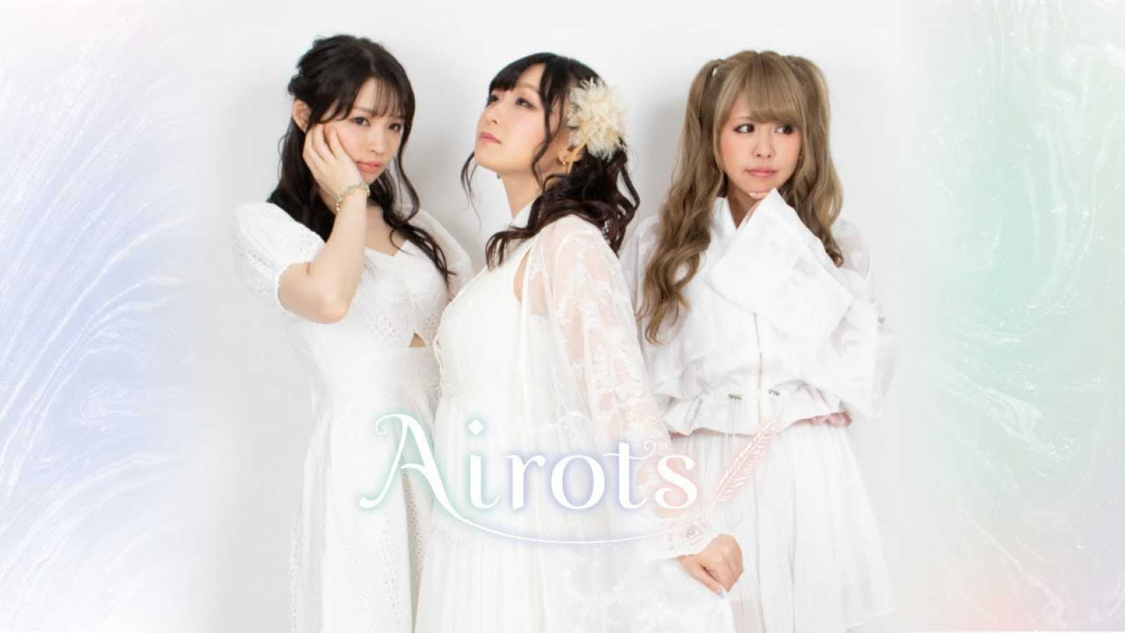 Airots © Airots. All rights reserved.