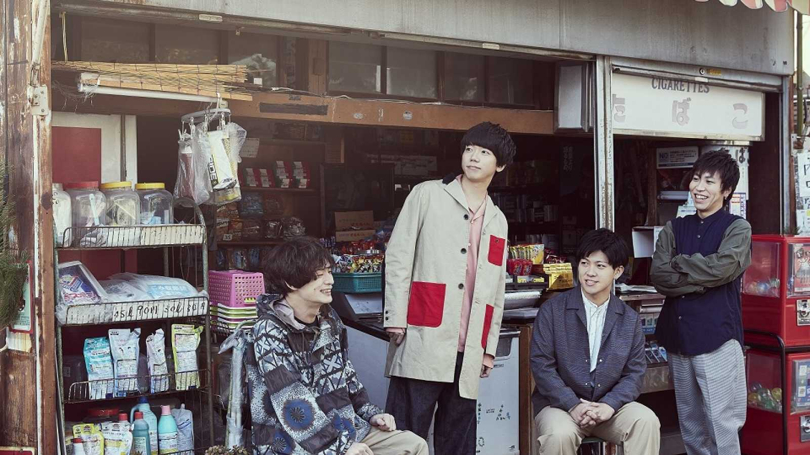 sumika Announce Digital Release of New Single and Back Catalogue © sumika. All rights reserved.