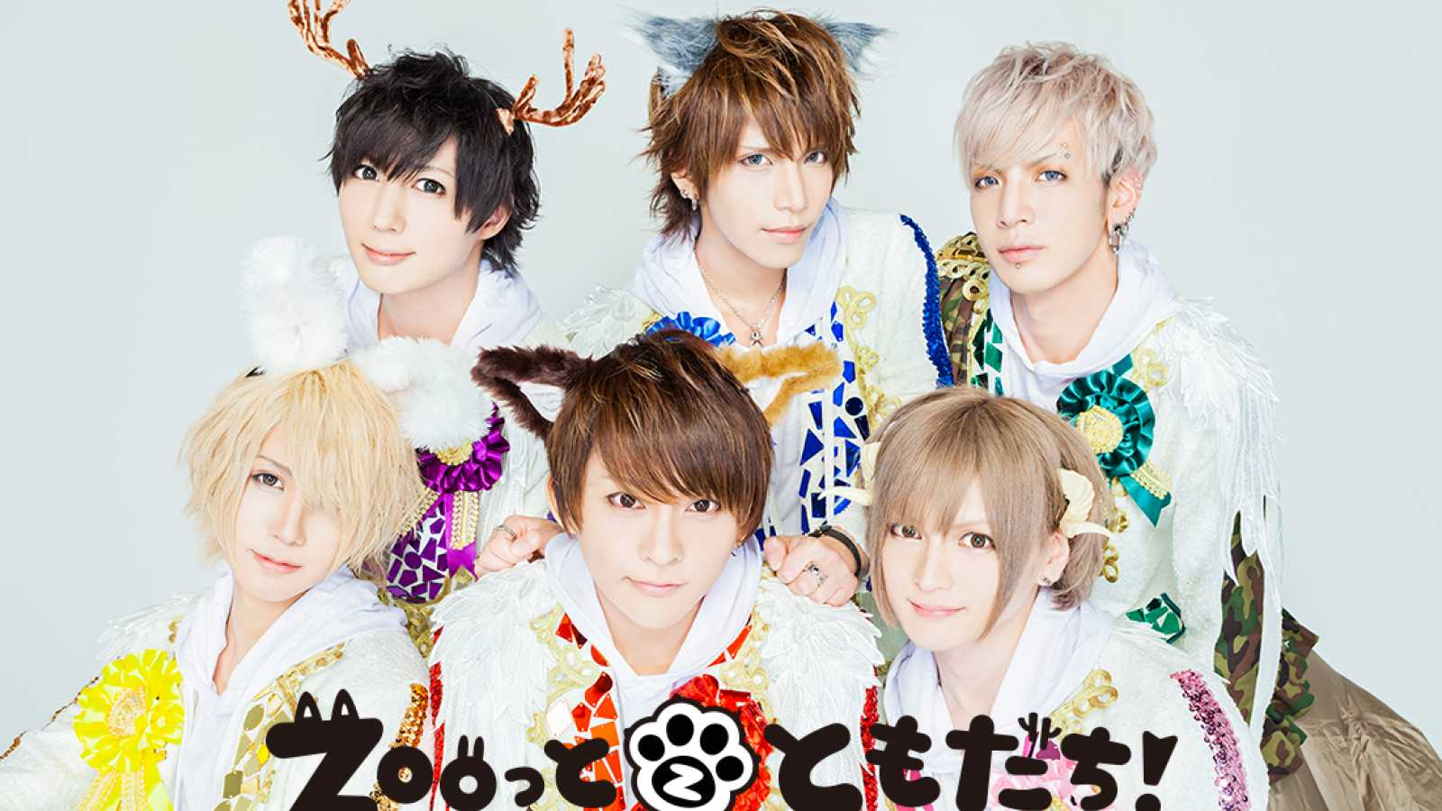 Un nouveau projet d'idoles visual kei : ZOOTO TOMODACHI © ZOOTTO TOMODACHI. All rights reserved.