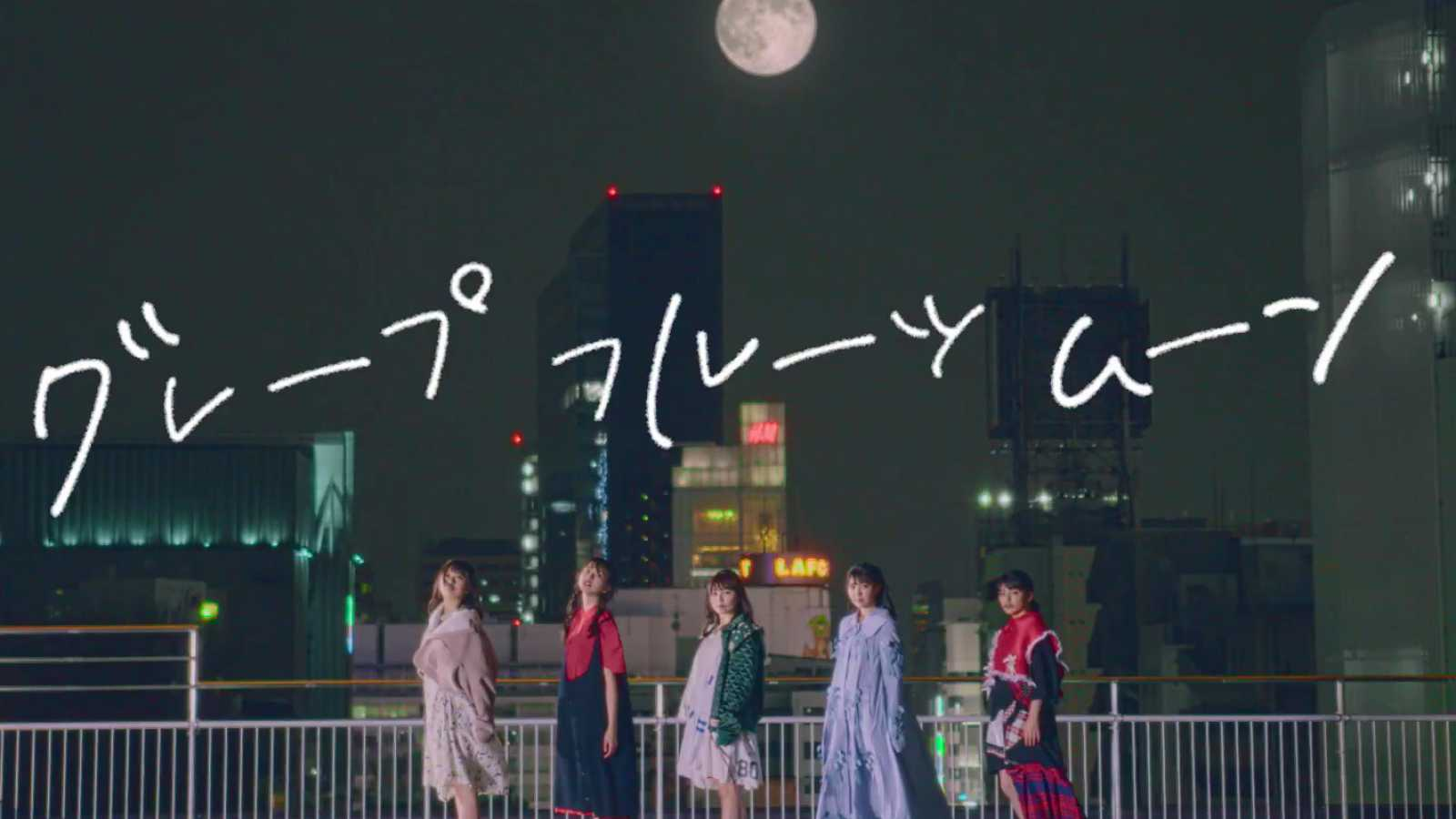 Wasuta Reveal New Music Video and Details on Upcoming Best-of Album © Wasuta. All rights reserved.
