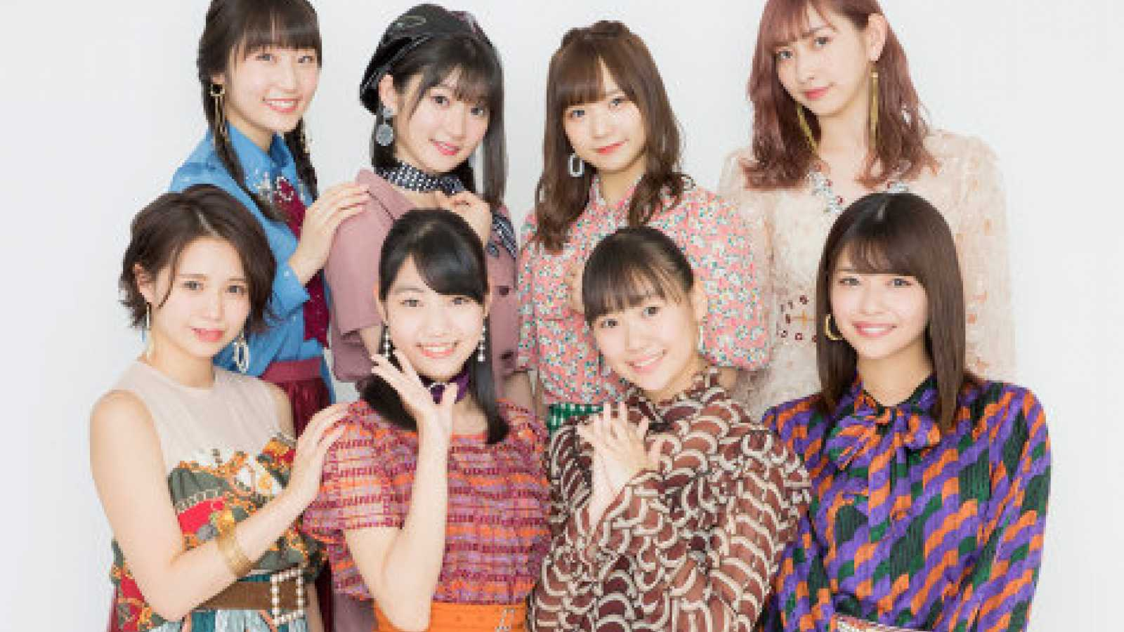 Juice=Juice © © UP-FRONT PROMOTION Co., Ltd.