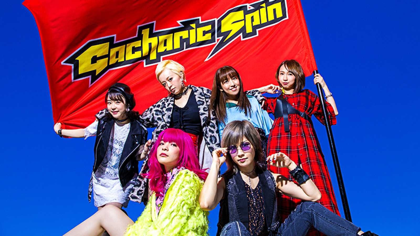 Gacharic Spin © Gacharic Spin. All Rights Reserved.