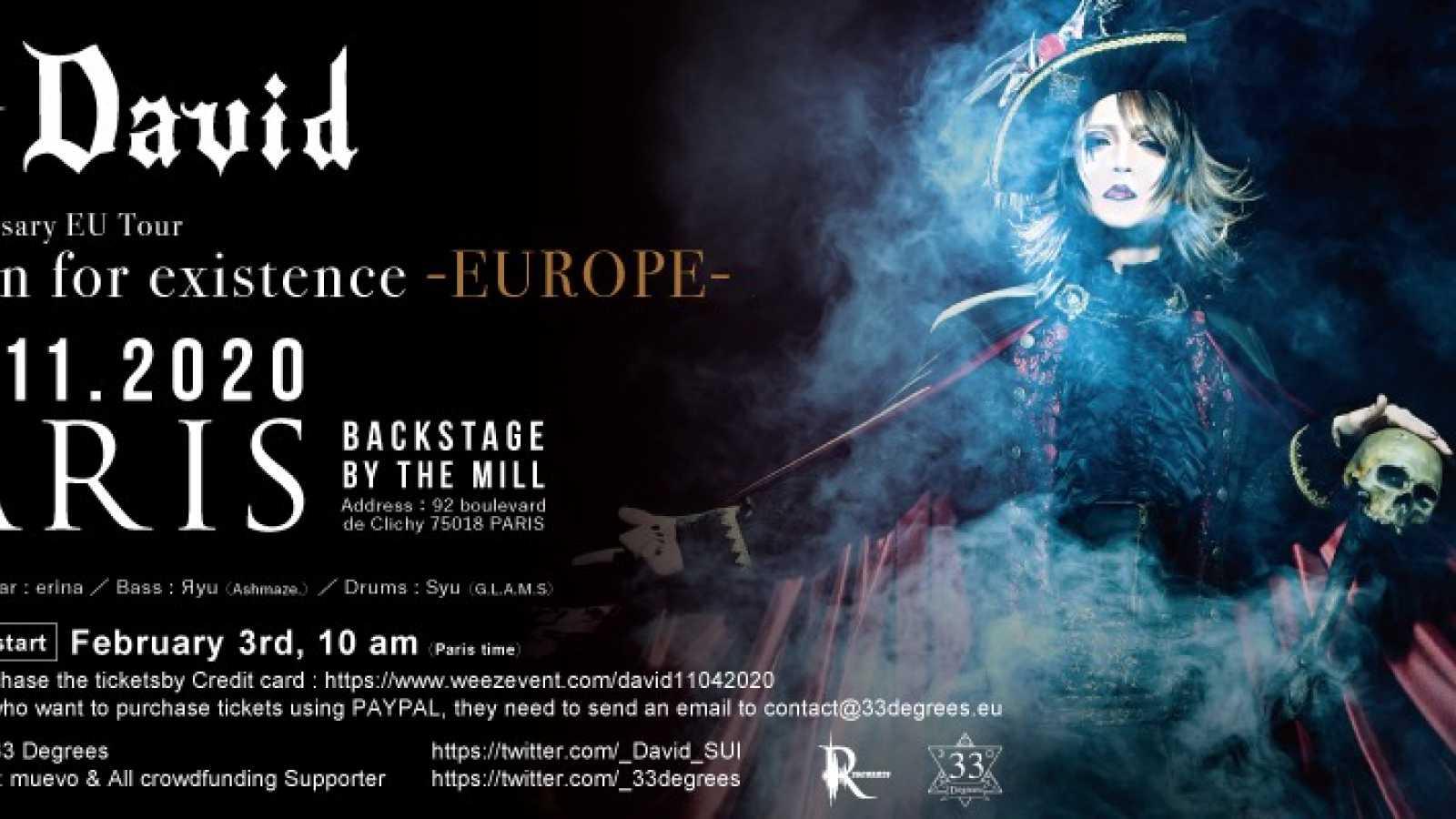 DAVID annonce un concert à Paris  © Resonance