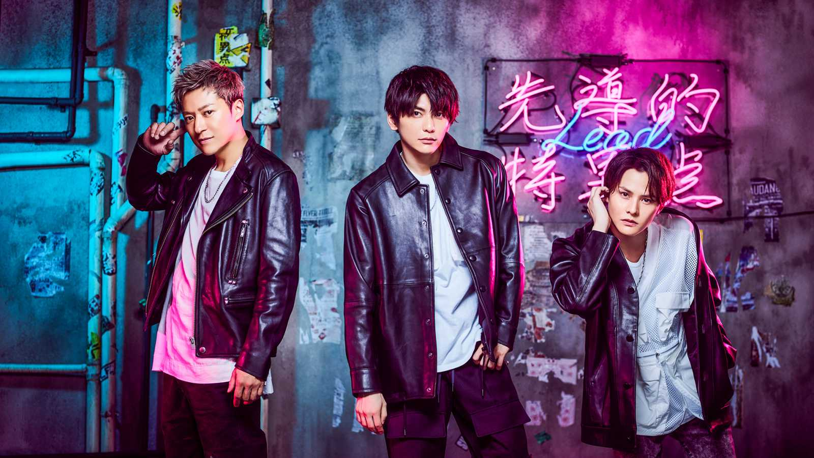 Nowy album Lead © PONY CANYON INC. All rights reserved.