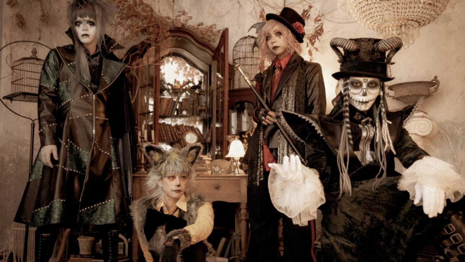 Details on Leetspeak monsters' New Single © GLK MUSIC. All rights reserved.