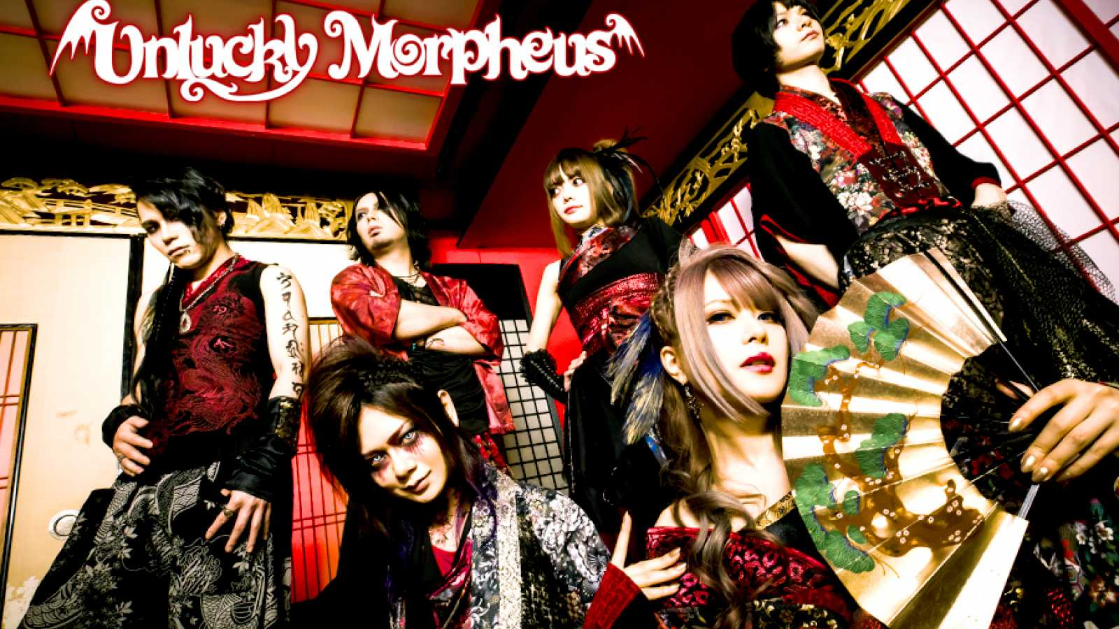 New Single from Unlucky Morpheus © Unlucky Morpheus. All rights reserved.
