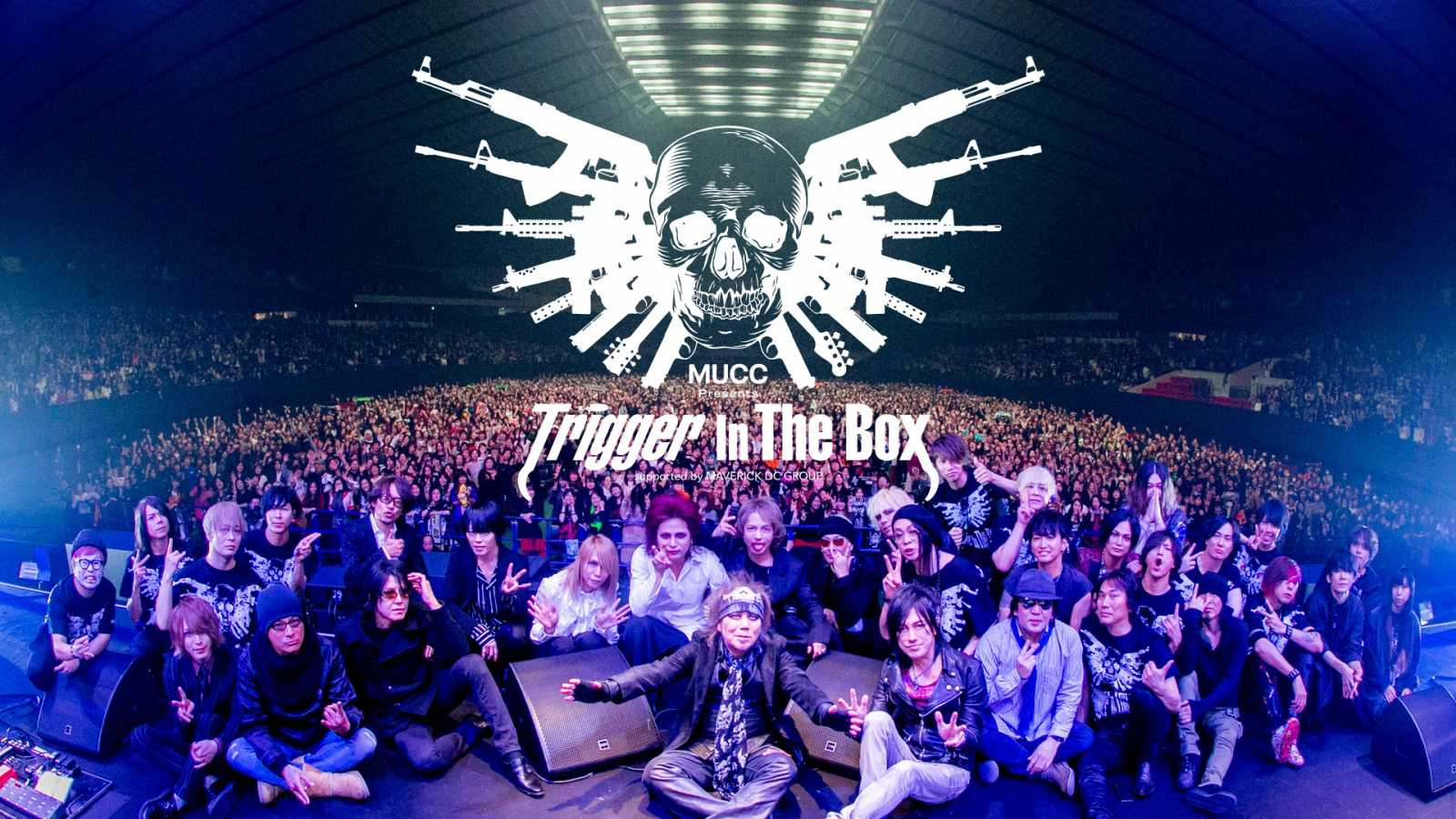 "Festiwal ""Trigger In The Box"" będzie streamowany na YouTube i Niconico © Trigger In The Box. All rights reserved."
