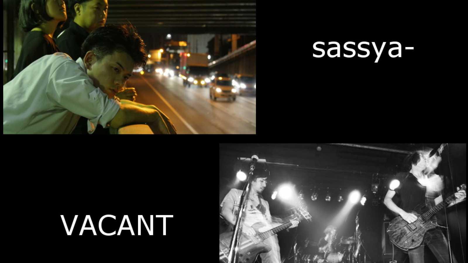 sassya- x VACANT Split CD