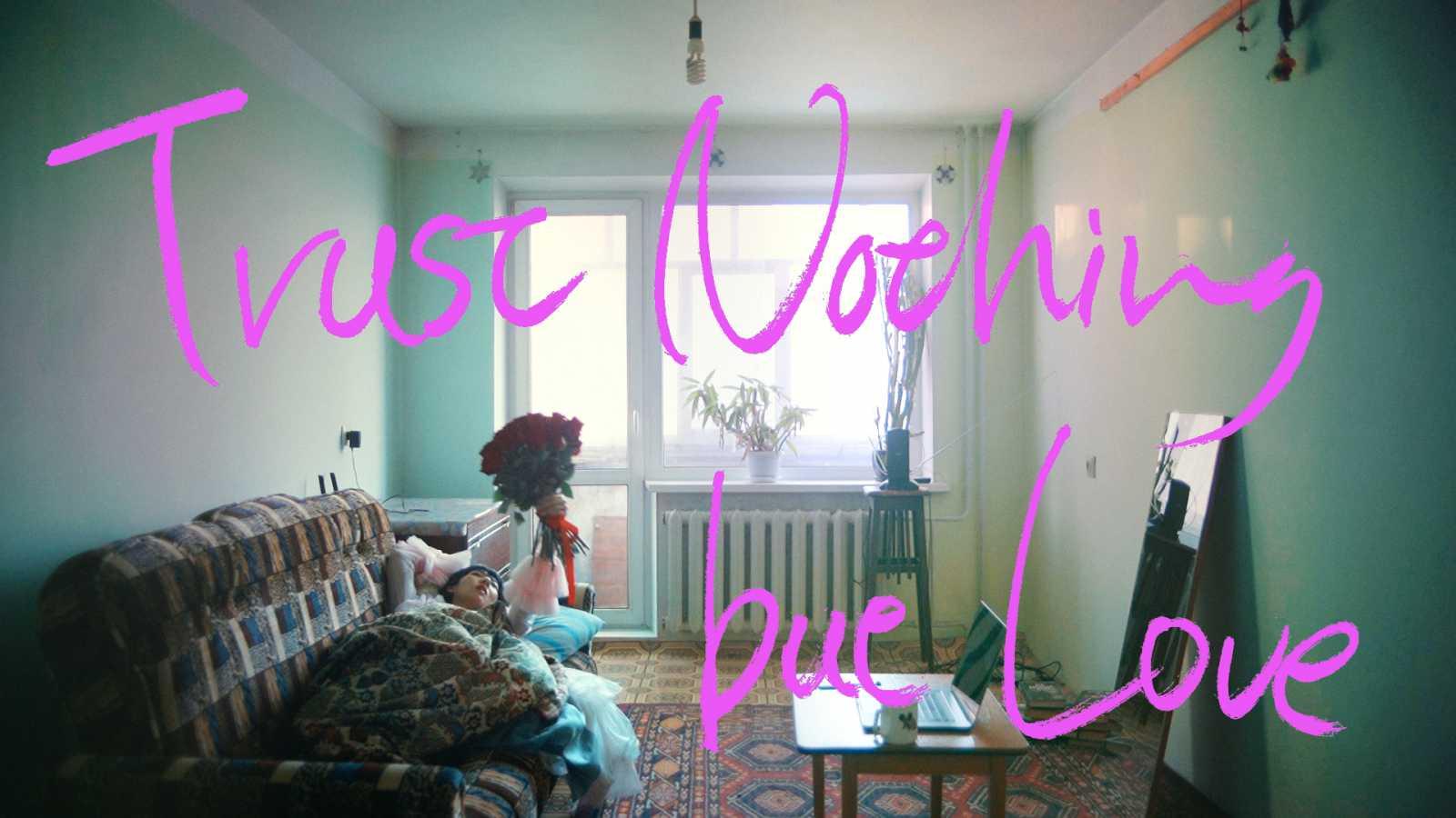"""HARU NEMURI chante """"Trust Nothing But Love"""" dans son nouveau clip  © HARU NEMURI"""