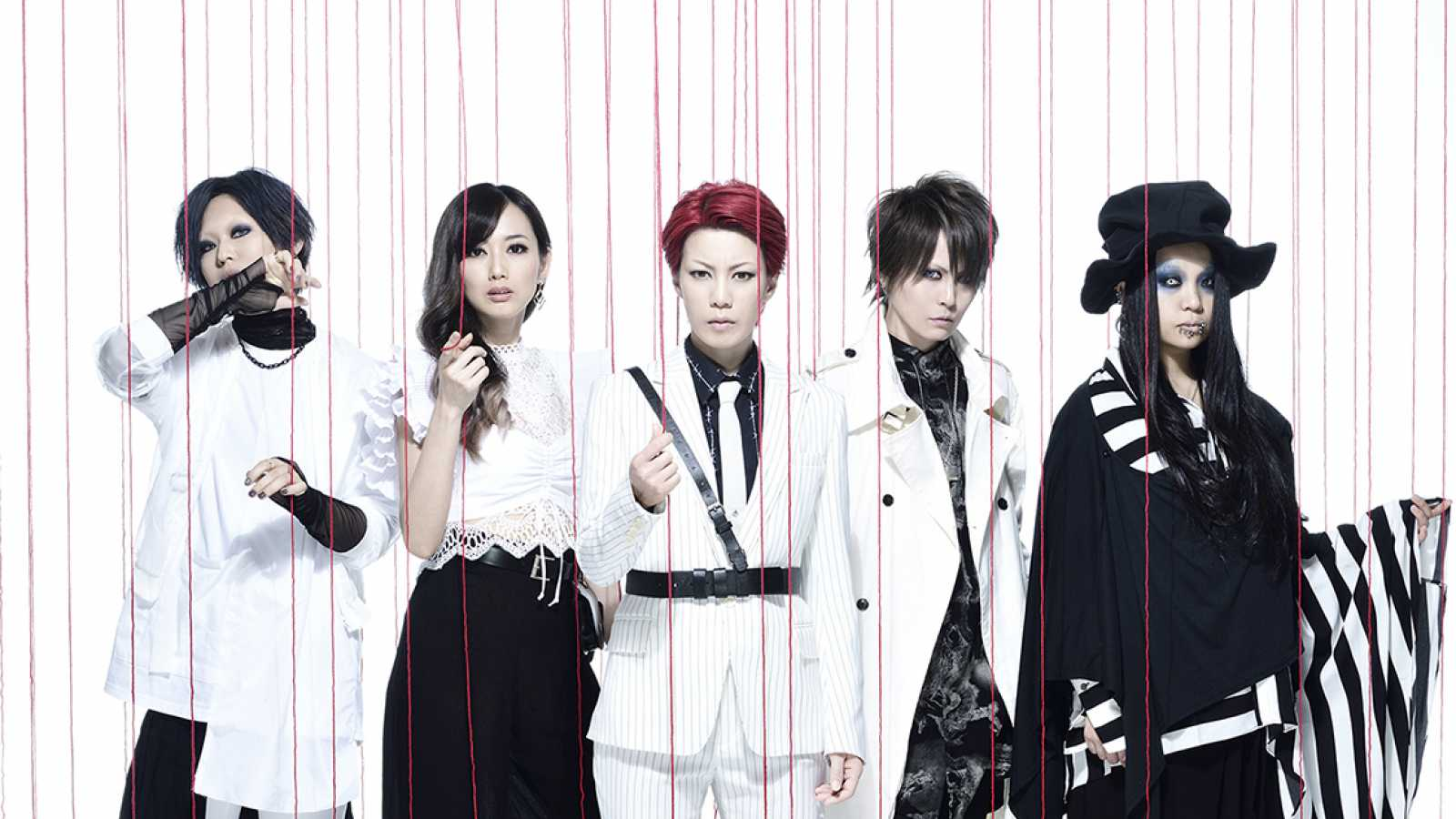 exist†trace © Monster's inc All Rights Reserved.