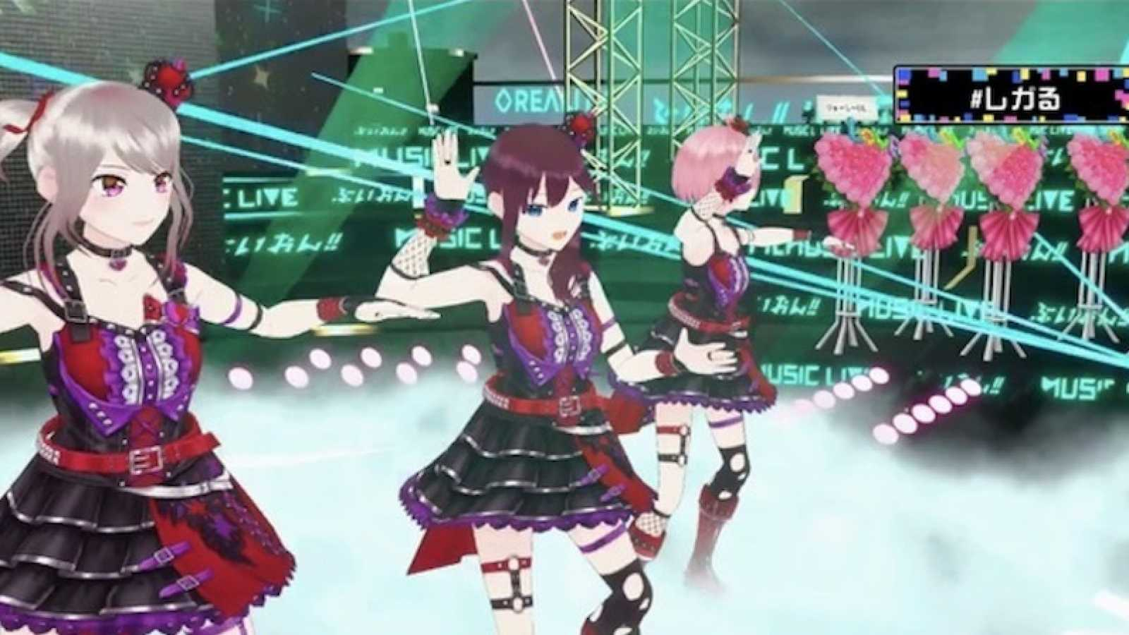 New Virtual Metal Idol Unit REGALILIA Debuts  © MateReal inc. All rights reserved.