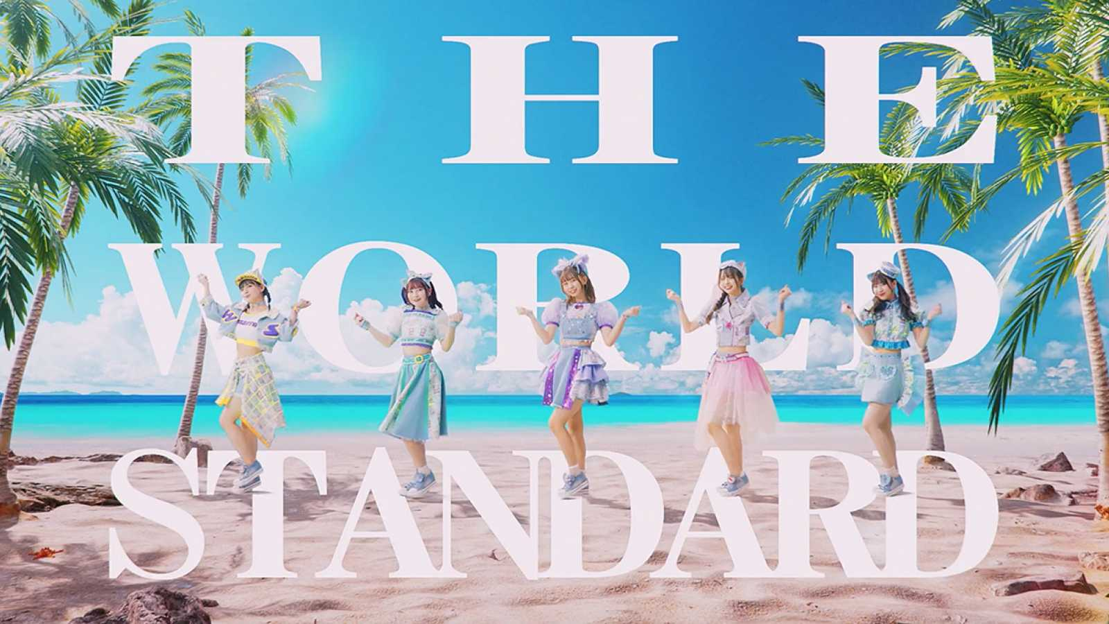 "Wasuta udostępniła teledysk do letniego singla ""Sunday! Sunshine!"" © Wasuta. All rights reserved."