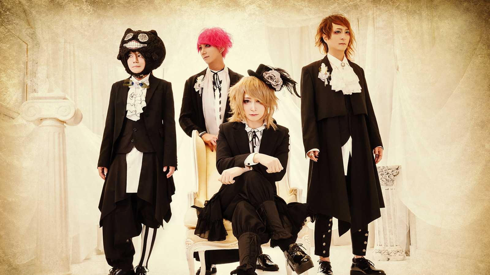 Neue Band: hide and seek Dorothy © hide and seek Dorothy All Rights Reserved.