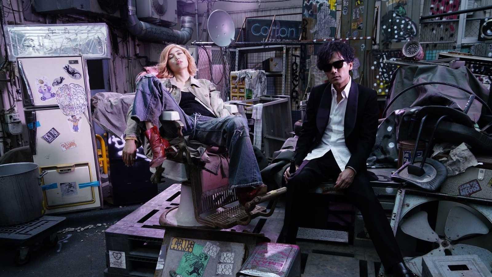 Goro Inagakin tähdittämä Tezuka's Barbara esitetään Night Visions...