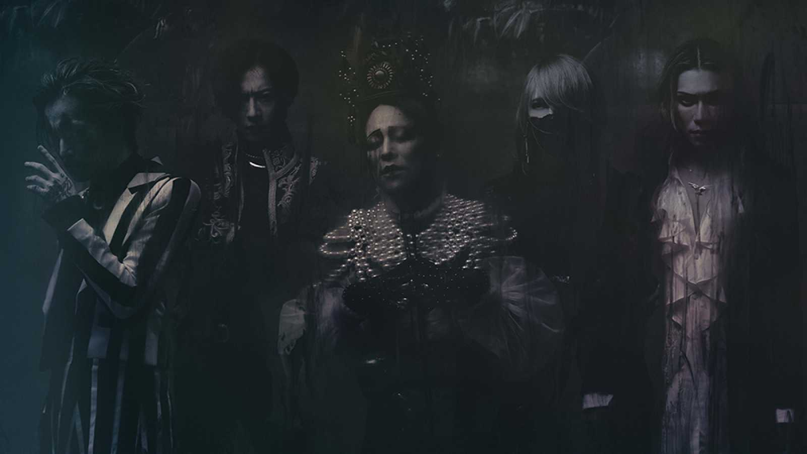 Nuevo single digital de DIR EN GREY © sun-krad Co., Ltd. All rights reserved.