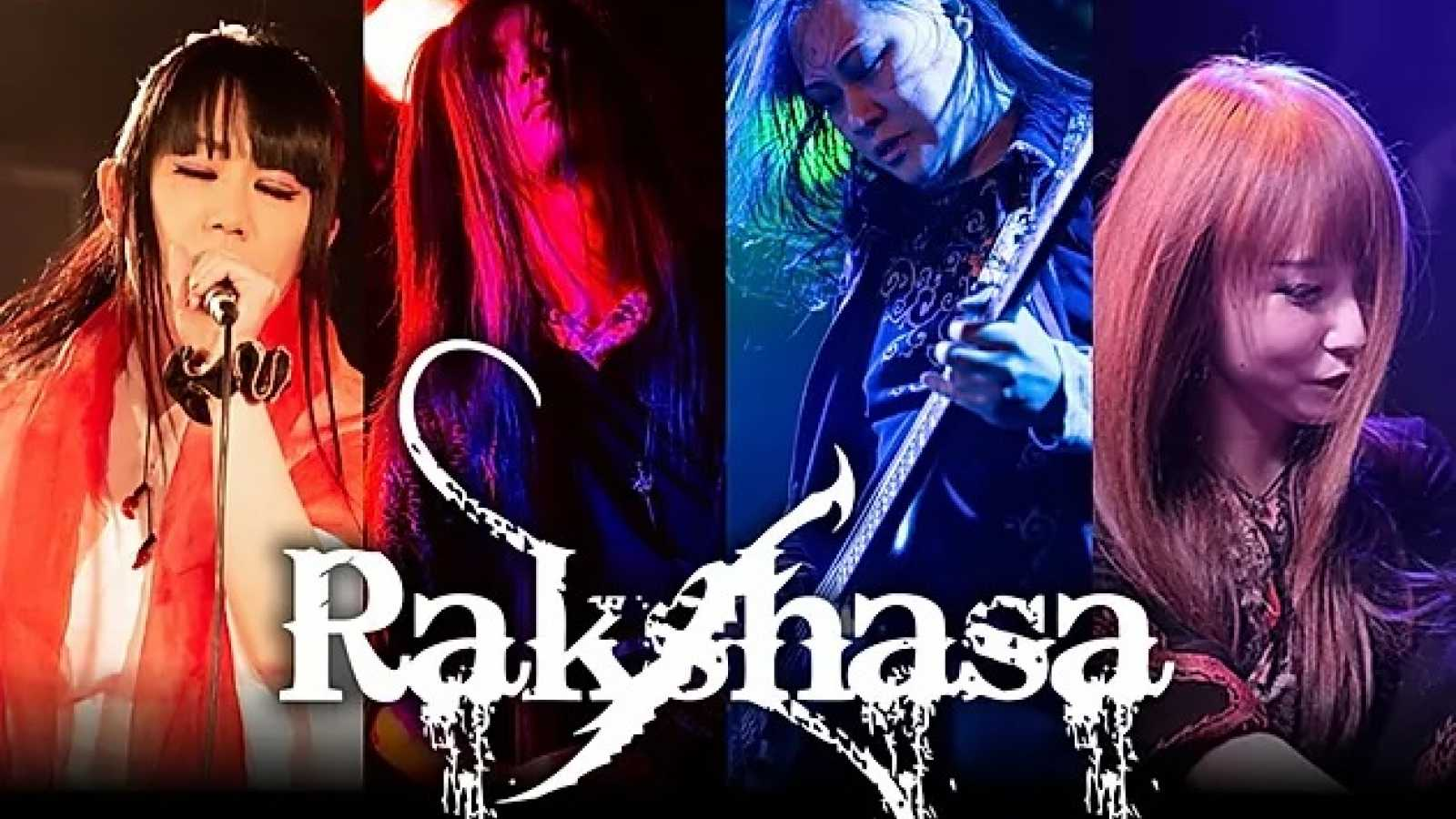 Rakshasa - Yushuroku ~ Tsukiyomi © Rakshasa. All rights reserved.