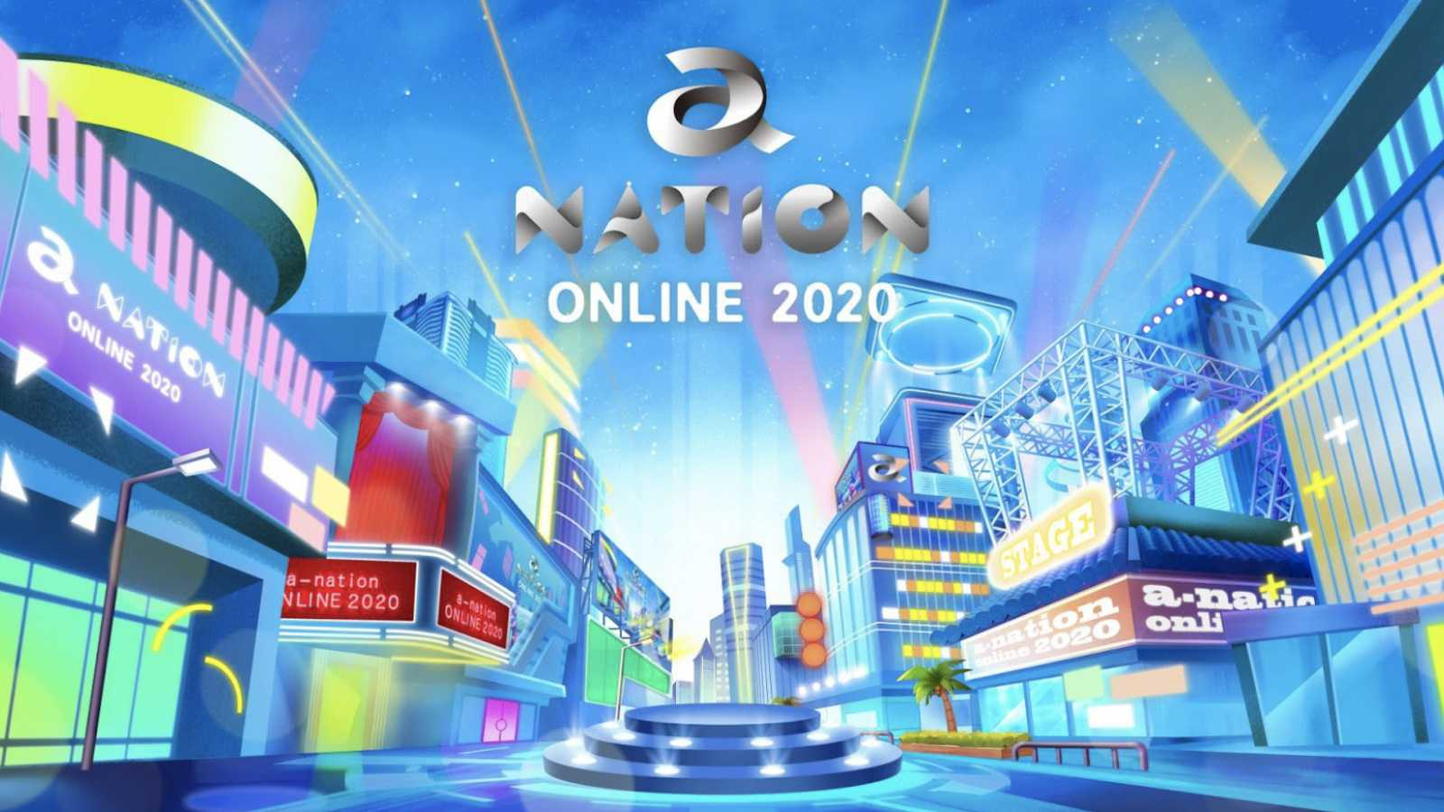 Koda Kumi at a-nation online 2020