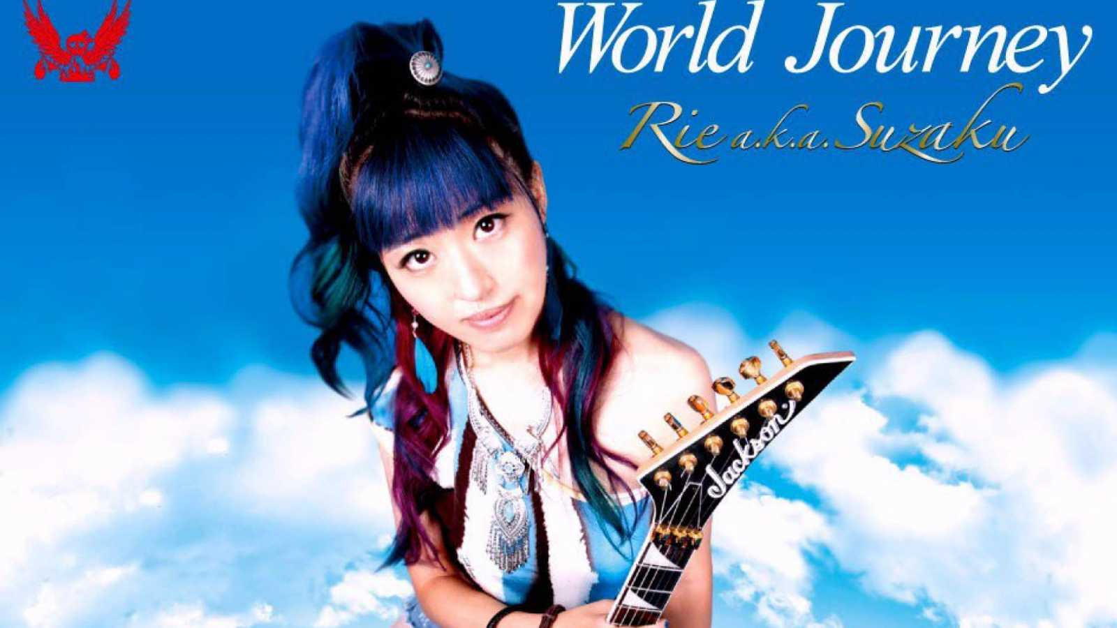 Nouvel album best of de Rie a.k.a. Suzaku © Rie a.k.a. Suzaku. All rights reserved.