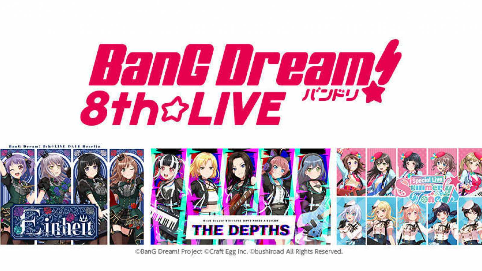 """BanG Dream! 8th☆LIVE"" Summer Outdoors 3DAYS to Stream Worldwide © BanG Dream! Project ©Craft Egg Inc. ©bushiroad All Rights Reserved."