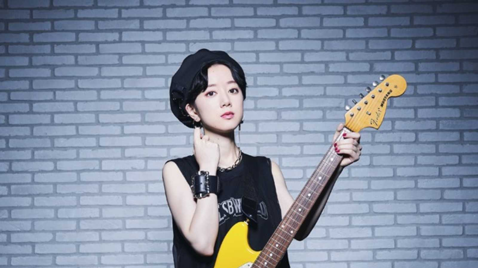Nuevo mini álbum de Haruka Kudo © NIPPON CROWN CO,.Ltd All right reserved.