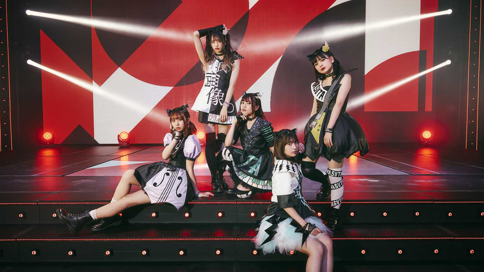 Wasuta Reveals Music Video for Lead Track from Upcoming Mini-Album © Wasuta. All rights reserved.